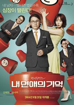 Watch My Ordinary Love Story (Movie) English Sub http://www.dramaboss.com/my-ordinary-love-story-movie