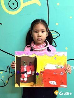 안녕하세요~ 귀여운 아이들과 즐거운 미술수업을 함께하기 위해 노력하는 시흥 정왕동 배곧신도시 유아 . ...
