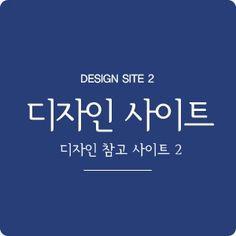 Homepage Design, Site Design, Tool Design, Layout Design, Web Design, Graphic Design, Logo Branding, Branding Design, Green House Design