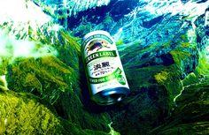 2016年春リニューアル!どんなビールより、気持ちいい。淡麗グリーンラベルのブランドサイトです。お酒は20歳になってから。