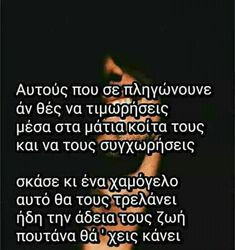 Health Tips, Lyrics, Thoughts, Quotes, Angel, Quotations, Angels, Song Lyrics, Qoutes
