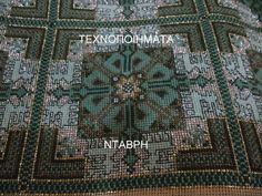 Square Patterns, Cross Stitch Patterns, Vw, Fabrics, Tejidos, Cloths, Counted Cross Stitch Patterns, Punch Needle Patterns, Fabric