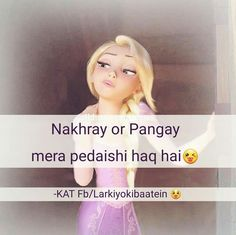 Ab jo khud pangay le un ko chor kaise dain. Attitude Thoughts, Attitude Quotes For Girls, Crazy Girl Quotes, Girl Attitude, Crazy Girls, Cute Baby Quotes, Cute Funny Quotes, Girly Quotes, Life Quotes