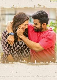 Pratiroju pandaage movie review is out. Family Movies, New Movies, Movies To Watch, Good Movies, Movies And Tv Shows, Telugu Movies Online, Video Trailer, Tv Reviews, Old Video