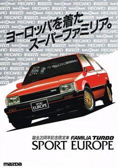 「BD型ファミリア限定車 スポルトヨーロッパのカタログ」pochiponのブログ | やっぱクルマがいちばんです - みんカラ Rolls Royce, Auto Retro, Retro Cars, Classic Japanese Cars, Classic Cars, Rally Car, Car Car, Vintage Racing, Vintage Cars