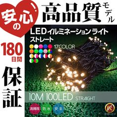 Frank 10m 38 Led Wedding Globe Fairy String Light Christmas Light Bulb Garland Clear Outdoor Led String Fairy Light Party Garden Home Volume Large Lights & Lighting