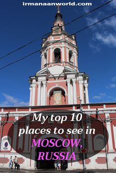 Top 10 places to see in Moscow, Russia | Top 10 places to visit in Moscow, Russia | What to see in Moscow, Russia | Top 10 tourist attractions in Moscow, Russia