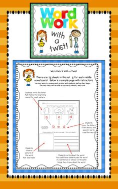 Word Work with a Twist!  Great way to help kids practice beginning sounds, sounding out words, writing, and drawing!