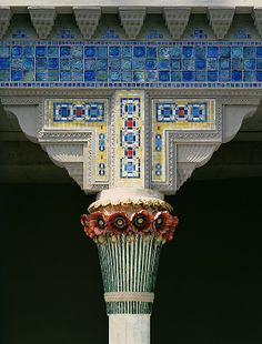 Architectural Elements from Laurelton Hall, Oyster Bay, New York Designed by Louis Comfort Tiffany / Limestone, ceramic, and Fravrile glass