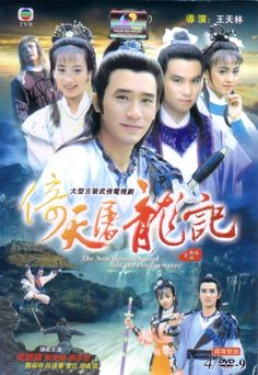 14 Best Tvbi Chinese Drama Series Images Drama Series Drama