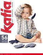 Revista bebé 64 Primavera / Verano