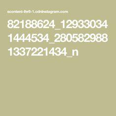 82188624_129330341444534_2805829881337221434_n
