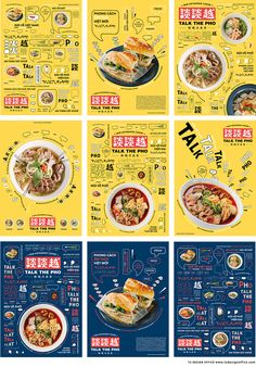 Talk The Pho on Behance Food Graphic Design, Food Menu Design, Food Poster Design, Design Design, Restaurant Poster, Restaurant Menu Design, Pho Menu, Dm Poster, Bakery Packaging