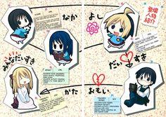 Hanamaru Kindergarten S Character Nut Wall Manga To Read Hetalia The Beautiful World, Make A Video Game, Knight On Horse, Iron Fortress, Read Image, Kuroo, Manga To Read, Cute Cartoon, Manhwa