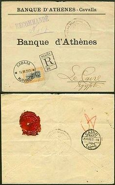 Greece/Bulgaria Occup. 1913 (Jun) regis. cover/censored