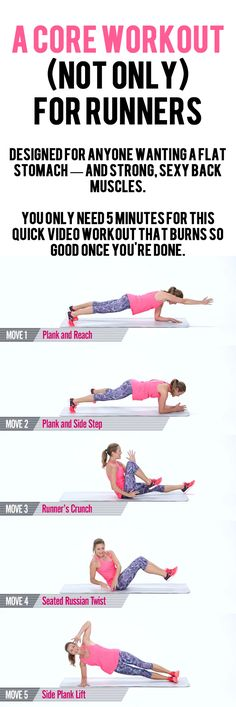 You'll strengthen all the muscles around your abdominals, obliques, and spine, leaving you feeling balanced the next time you're out for a long run... #running #core #coreworkout #exercise