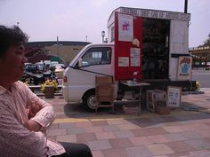 Caffe Master at Matsuyama-Parking Car Shop, The Originals, Coffee, Antiques, Shopping, Style, Kaffee, Antiquities, Swag
