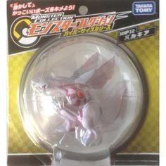 Pokemon 2013 Palkia Tomy Hyper Size Monster Collection Plastic Figure MHP12