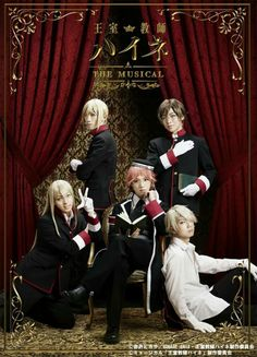 The Royal Tutor Anime, Stage Play, Voice Actor, Actors & Actresses, Musicals, Fan Art, Singer, Photoshoot, Japanese
