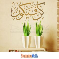 Calligraphy Islamic Art  Kun Fayakun  Wall Decals by Decalideas StunningWalls, $9.00