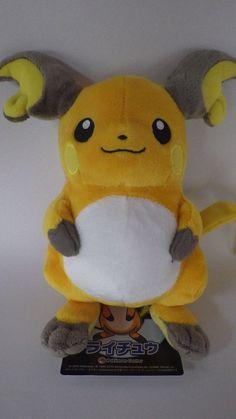 F/S Pokemon Center Raichu Plush Stuffed Toy 7.87inch 200mm from Japan