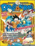 DescargarDragon Ball - Nº 07 - El Manga Legendario - PDF - CBR - ESPAÑOL - HQ