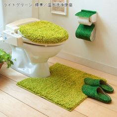 芝生のようなトイレマット・フタカバー(単品・セット)