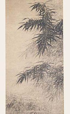 Feuilles de bambous  Anonyme Epoque Yuan (1279-1368)  Encre sur papier  122,5 x 53,4 cm
