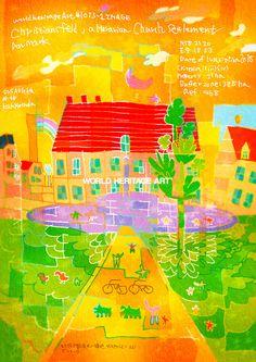 1013-1_Christiansfeld, a Moravian Church Settlement_Denmark_N55 21 20 E9 28 53_Date of Inscription: 2015_Criteria: (iii)(iv) _Property : 21 ha_Buffer zone: 385_ha Ref: 1468_モラヴィア教会の入植地クリスチャンスフェルド_デンマーク