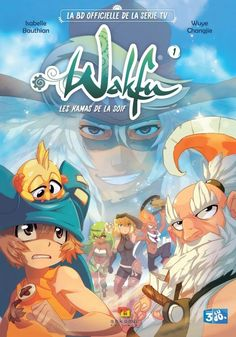 Wakfu Les Kamas de la Soif Vol. 1 Voici Yugo et ses amis perdus dans le désert...  #Comics #comiXology #ComicBook #Read#French #France