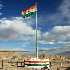 New Training National flag india Amazing Pic collection 2019 ~ Indian Army Wallpapers, Indian Flag Wallpaper, Independence Day Pictures, Indian Independence Day, Indian Flag Photos, Indian Art, National Flag India, Freedom Fighters Of India, Flag Background