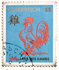 stamp Austria 55c rooster Jahr des Hahns 'year of cock' China zodiac horoscope rooster chicken stamp