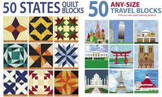 * Road Trip Ready Quilting Collection Giveaway -  The deadline to enter is May 3, 2015 at 11:59:59 p.m. Eastern Time.