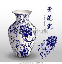 Illustration of Navy blue China porcelain vase spiral botanic flower leaf vector art, clipart and stock vectors. Porcelain Pens, Porcelain Doll Makeup, Porcelain Wood Tile, Porcelain Veneers, Porcelain Ceramics, China Porcelain, Cold Porcelain, Ceramic Art, Porcelain Countertops