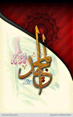 Al Majid ~ The Magnificient