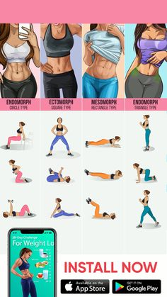 Install App And Get Ultimate 28 Days Meal & Workout Plan.We know why it is hard to lose.Install App And Get Ultimate 28 Days Meal & Workout Plan.We know why it is hard to lose. Personal Body Type Plan to Make Your Body Fitness Workouts, Gym Workout Tips, Fitness Workout For Women, At Home Workout Plan, Butt Workout, Easy Workouts, Workout Challenge, Workout Videos, At Home Workouts