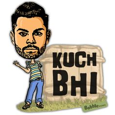 srsly kch bhi mtlb...lolzz by bobble.in/kratika