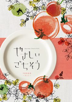 Food Graphic Design, Food Menu Design, Food Poster Design, Graphic Design Posters, Graphic Design Illustration, Typographic Design, Typography Logo, Packaging Design, Branding Design
