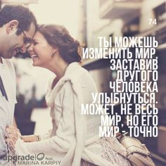 #world #people #girl #love