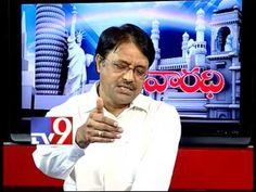 MLC Dilip Kumar on AP politics with NRIs - Varadhi - USA - Part 3