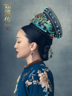 -Ruyi's Royal Love in the Palace- a 2018 Chinese television series. Story of the marriage of Qianlong Emperor and Ulanara, the Step… Korean Traditional Clothes, Traditional Dresses, Chinese Style, Chinese Art, Paul Flora, Qianlong Emperor, Oriental Fashion, Chinese Fashion, Chinese Clothing