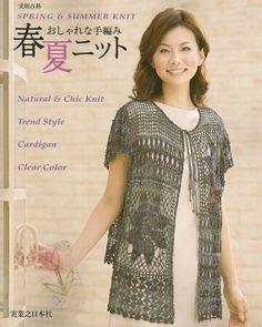"""Photo from album """"Spring Summer Knit on Yandex. Knitting Magazine, Crochet Magazine, Knitting Books, Crochet Books, Tunisian Crochet, Knit Crochet, Japanese Crochet, Spring Summer, Crochet Jacket"""