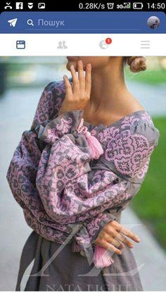 in stock 1 piece Grey dress embroidery pink. Folk Fashion, Ethnic Fashion, Womens Fashion, Embroidery Fashion, Embroidery Dress, Boho Style Dresses, Boho Dress, Ukrainian Dress, Ethno Style