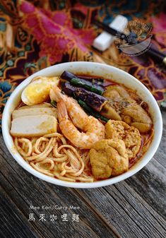 A taste of memories -- Echo's Kitchen: Mee Kari/Curry Mee 【马来咖喱面】 Malaysian Curry, Malaysian Food, Crispy Noodles, Rice Noodle Soups, Soup Recipes, Cooking Recipes, Homemade Curry, Asian Kitchen, Crispy Pork