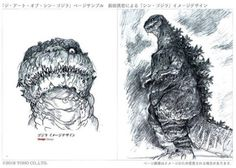 Concept Art For Godzilla Resurgence