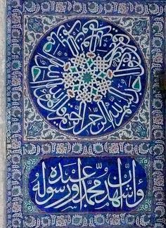 DesertRose///calligraphy art by Sokullu Mehmet Pasha Camii, Istanbul, Turkey Arabic Calligraphy Art, Arabic Art, Beautiful Calligraphy, Islamic Architecture, Art And Architecture, Turkish Tiles, Islamic World, Tile Art, Inspiration