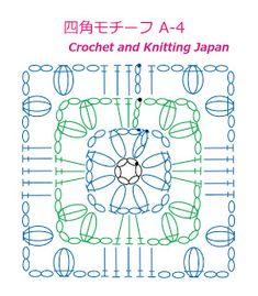 かぎ編み Crochet Japan : 四角モチーフ A-4【かぎ針編み】編み図・字幕解説 Square Motif / Crochet and Knitting Japan