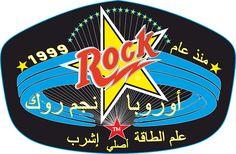 Rock Star Energy Drink since1999 : iberica@rockstareurope.es ROCKSTAR ENERGY DRINK