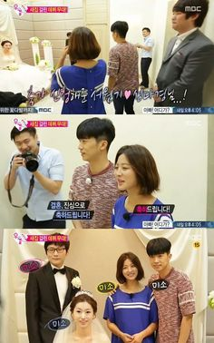 Park Se Young and Wooyoung