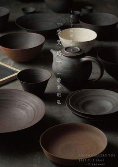 Hottest Pic japanese Ceramics Tips ceramics Ceramic Tableware, Ceramic Clay, Porcelain Ceramics, Ceramic Bowls, Ceramic Pottery, Pottery Art, Stoneware, Slab Pottery, Thrown Pottery
